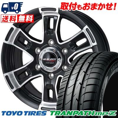 215/65R16 98H TOYO TIRES トーヨー タイヤ TRANPATH mpZ トランパス mpZ HI BLOCK TYPE-MAX ハイブロック タイプMAX サマータイヤホイール4本セット