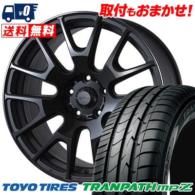 205/55R17 TOYO TIRES トーヨー タイヤ TRANPATH mpZ トランパス mpZ IGNITE XTRACK イグナイト エクストラック サマータイヤホイール4本セット