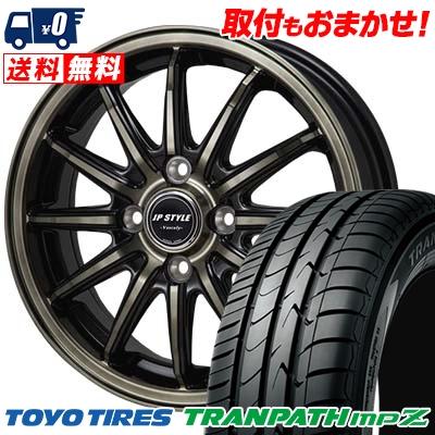 185/55R15 TOYO TIRES トーヨー タイヤ TRANPATH mpZ トランパス mpZ JP STYLE Vercely JPスタイル バークレー サマータイヤホイール4本セット
