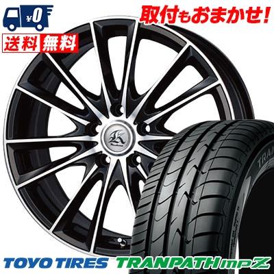 215/45R17 TOYO TIRES トーヨー タイヤ TRANPATH mpZ トランパス mpZ Kashina FV7 カシーナ FV7 サマータイヤホイール4本セット