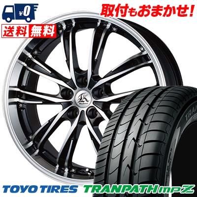 215/55R17 TOYO TIRES トーヨー タイヤ TRANPATH mpZ トランパス mpZ Kashina XV5 カシーナ XV5 サマータイヤホイール4本セット