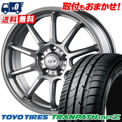 205/55R17 95V XL TOYO TIRES トーヨー タイヤ TRANPATH mpZ トランパス mpZ LCZ010 LCZ010 サマータイヤホイール4本セット