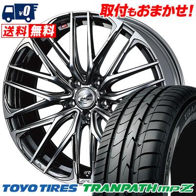 205/50R17 93V TOYO TIRES トーヨー タイヤ TRANPATH mpZ トランパス mpZ WEDS LEONIS SK ウェッズ レオニスSK サマータイヤホイール4本セット
