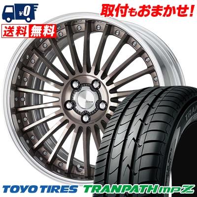 225/55R18 98V TOYO TIRES トーヨー タイヤ TRANPATH mpZ トランパス mpZ WORK LANVEC LF1 ワーク ランベック エルエフワン サマータイヤホイール4本セット
