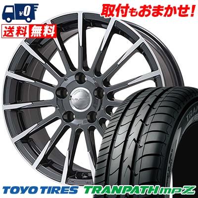 215/60R17 TOYO TIRES トーヨー タイヤ TRANPATH mpZ トランパス mpZ Leyseen F-XV レイシーン FX-V サマータイヤホイール4本セット