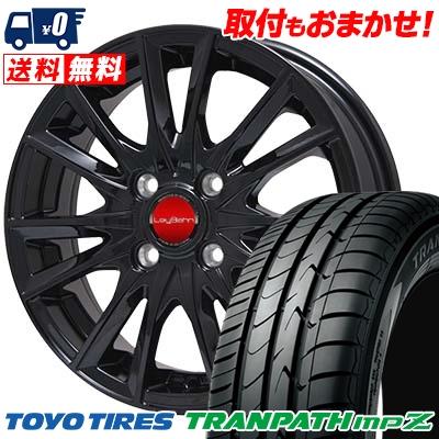 175/60R15 TOYO TIRES トーヨー タイヤ TRANPATH mpZ トランパス mpZ LeyBahn GBX レイバーン GBX サマータイヤホイール4本セット