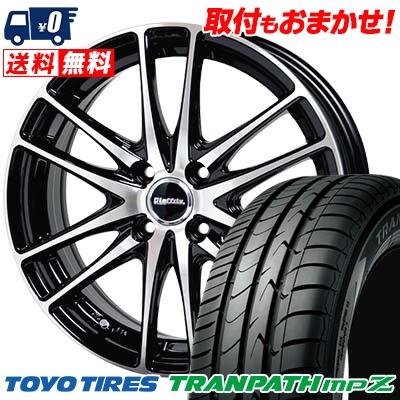 175/65R15 TOYO TIRES トーヨー タイヤ TRANPATH mpZ トランパス mpZ Laffite LW-03 ラフィット LW-03 サマータイヤホイール4本セット