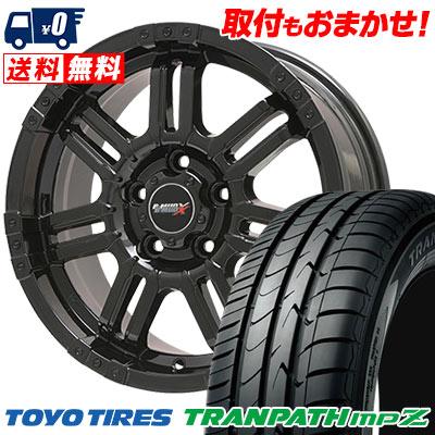 205/55R16 94V TOYO TIRES トーヨー タイヤ TRANPATH mpZ トランパス mpZ B-MUD X Bマッド エックス サマータイヤホイール4本セット