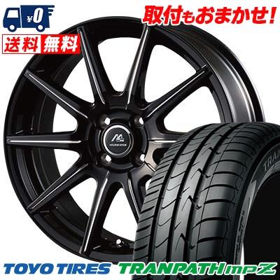 175/65R15 TOYO TIRES トーヨー タイヤ TRANPATH mpZ トランパス mpZ MILANO SPEED X10 ミラノスピード X10 サマータイヤホイール4本セット