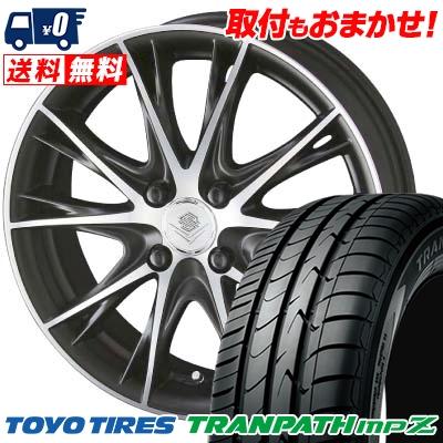 185/55R15 82V TOYO TIRES トーヨー タイヤ TRANPATH mpZ トランパス mpZ STEINER NEX TX5 シュタイナー ネックスシリーズ TX5 サマータイヤホイール4本セット