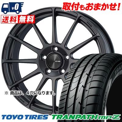 175/60R15 TOYO TIRES トーヨー タイヤ TRANPATH mpZ トランパス mpZ ENKEI PF03 エンケイ PF03 サマータイヤホイール4本セット