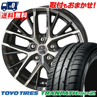 215/65R15 96H TOYO TIRES トーヨー タイヤ TRANPATH mpZ トランパス mpZ SMACK REVILA スマック レヴィラ サマータイヤホイール4本セット
