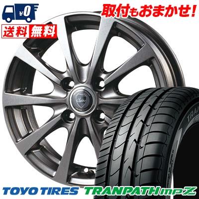 185/55R15 82V TOYO TIRES トーヨー タイヤ TRANPATH mpZ トランパス mpZ CLAIRE RG10 クレール RG10 サマータイヤホイール4本セット