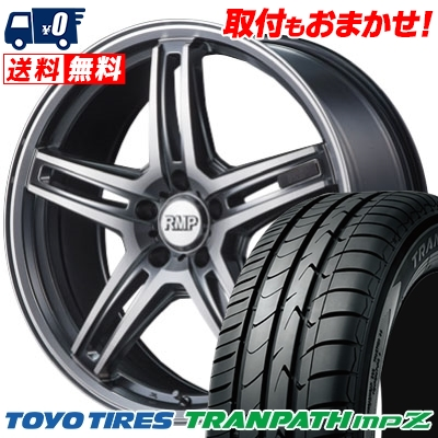 215/45R18 93W TOYO TIRES トーヨー タイヤ TRANPATH mpZ トランパス mpZ RMP-520F RMP-520F サマータイヤホイール4本セット