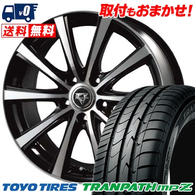 215/55R17 94V TOYO TIRES トーヨー タイヤ TRANPATH mpZ トランパス mpZ Razee XV レイジー XV サマータイヤホイール4本セット