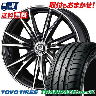 215/45R17 91W TOYO TIRES トーヨー タイヤ TRANPATH mpZ トランパス mpZ WEDS RIZLEY DK ウェッズ ライツレーDK サマータイヤホイール4本セット