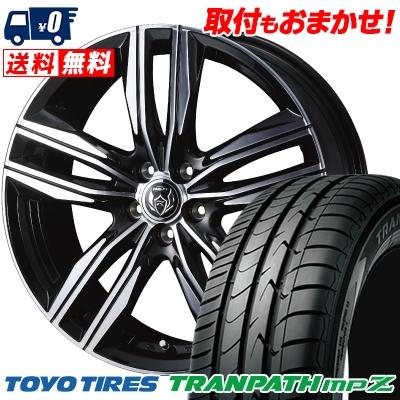 215/65R16 98H TOYO TIRES トーヨー タイヤ TRANPATH mpZ トランパス mpZ WEDS RIZLEY DS ウェッズ ライツレー DS サマータイヤホイール4本セット