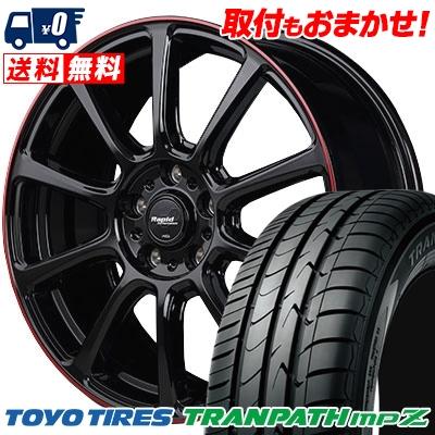 205/60R16 92H TOYO TIRES トーヨー タイヤ TRANPATH mpZ トランパス mpZ Rapid Performance ZX10 ラピッド パフォーマンス ZX10 サマータイヤホイール4本セット