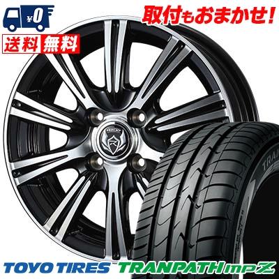 185/55R15 82V TOYO TIRES トーヨー タイヤ TRANPATH mpZ トランパス mpZ WEDS RIZLEY XS ウェッズ ライツレーXS サマータイヤホイール4本セット