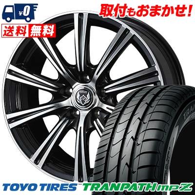 215/70R15 98H TOYO TIRES トーヨー タイヤ TRANPATH mpZ トランパス mpZ WEDS RIZLEY XS ウェッズ ライツレーXS サマータイヤホイール4本セット