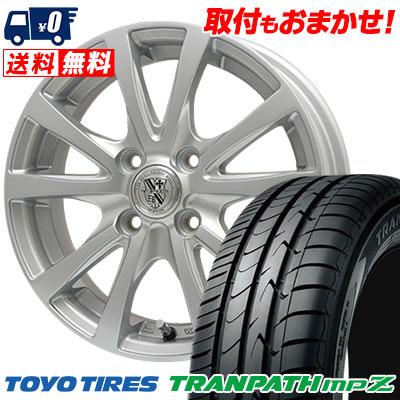 185/65R15 88H TOYO TIRES トーヨー タイヤ TRANPATH mpZ トランパス mpZ TRG-SILBAHN TRG シルバーン サマータイヤホイール4本セット