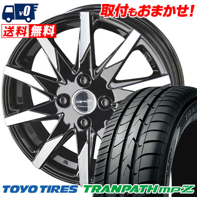 175/65R15 84H TOYO TIRES トーヨー タイヤ TRANPATH mpZ トランパス mpZ SMACK SFIDA スマック スフィーダ サマータイヤホイール4本セット