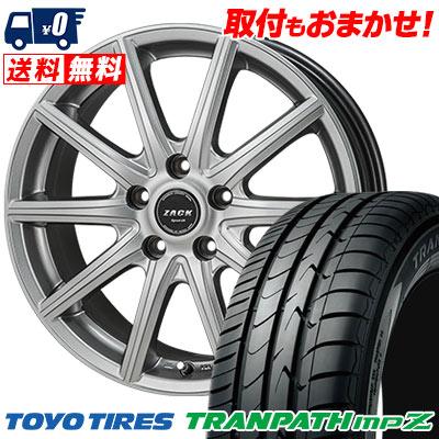 195/65R15 91H TOYO TIRES トーヨー タイヤ TRANPATH mpZ トランパス mpZ ZACK SPORT-01 ザック シュポルト01 サマータイヤホイール4本セット