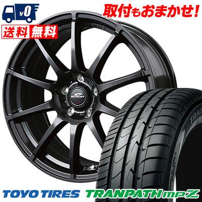 205/55R16 94V TOYO TIRES トーヨー タイヤ TRANPATH mpZ トランパス mpZ SCHNEDER StaG シュナイダー スタッグ サマータイヤホイール4本セット