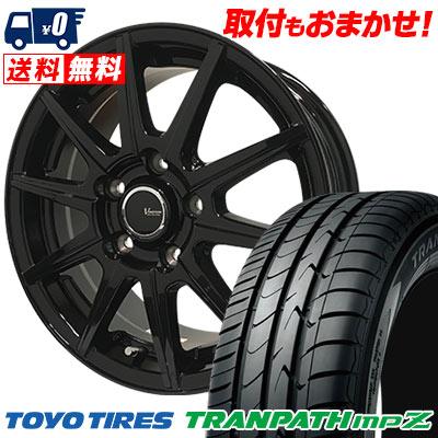 205/70R15 96H TOYO TIRES トーヨー タイヤ TRANPATH mpZ トランパス mpZ V-EMOTION BR10 Vエモーション BR10 サマータイヤホイール4本セット