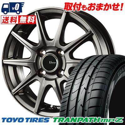175/65R15 84H TOYO TIRES トーヨー タイヤ TRANPATH mpZ トランパス mpZ V-EMOTION GS10 Vエモーション GS10 サマータイヤホイール4本セット