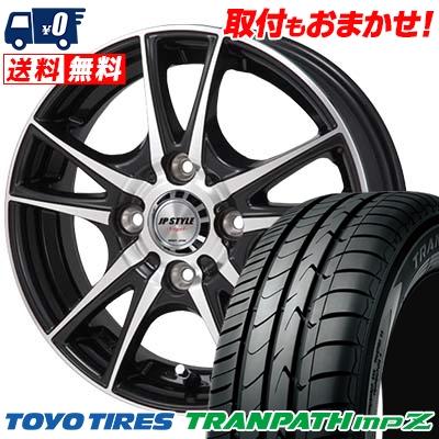 185/55R15 TOYO TIRES トーヨー タイヤ TRANPATH mpZ トランパス mpZ JP STYLE Vogel JPスタイル ヴォーゲル サマータイヤホイール4本セット