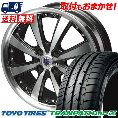 175/60R15 81H TOYO TIRES トーヨー タイヤ TRANPATH mpZ トランパス mpZ STEINER VS-5 シュタイナー VS5 サマータイヤホイール4本セット
