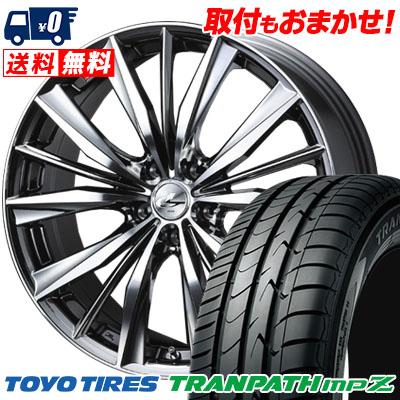 205/50R17 93V TOYO TIRES トーヨー タイヤ TRANPATH mpZ トランパスmpZ weds LEONIS VX ウエッズ レオニス VX サマータイヤホイール4本セット