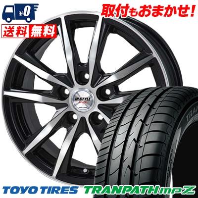 205/70R15 96H TOYO TIRES トーヨー タイヤ TRANPATH mpZ トランパス mpZ JP STYLE WOLX JPスタイル ヴォルクス サマータイヤホイール4本セット
