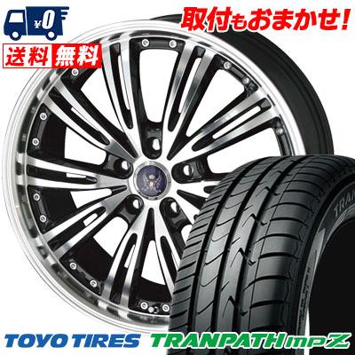 225/50R17 98V TOYO TIRES トーヨー タイヤ TRANPATH mpZ トランパス mpZ STEINER WX5 シュタイナー WX5 サマータイヤホイール4本セット