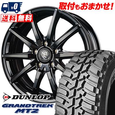 225/75R16 103/100Q DUNLOP ダンロップ GRANDTREK MT2 グラントレック MT2 TRG-GB10 TRG GB10 サマータイヤホイール4本セット
