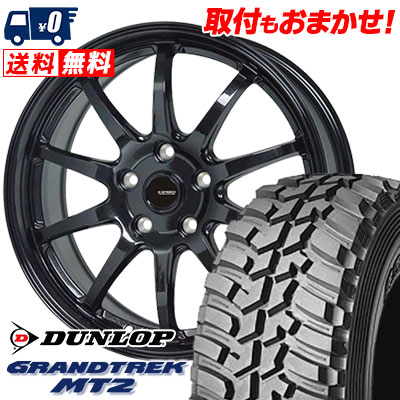 225/75R16 103/100Q DUNLOP ダンロップ GRANDTREK MT2 グラントレック MT2 G.speed G-04 Gスピード G-04 サマータイヤホイール4本セット