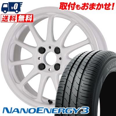 165/55R15 75V TOYO TIRES トーヨー タイヤ NANOENERGY3 ナノエナジー3 WORK EMOTION 11R ワーク エモーション 11R サマータイヤホイール4本セット
