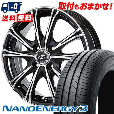 165/55R15 TOYO TIRES トーヨー タイヤ NANOENERGY3 ナノエナジー3 5ZIGEN INPERIO X-5 5ジゲン インペリオ X-5 サマータイヤホイール4本セット