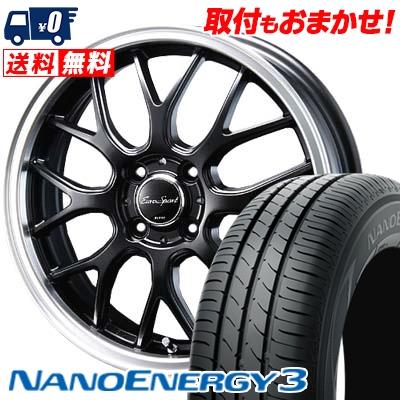 165/50R16 75V TOYO TIRES トーヨー タイヤ NANOENERGY3 ナノエナジー3 Eoro Sport Type 805 ユーロスポーツ タイプ805 サマータイヤホイール4本セット, 宅配マイスター c825b584
