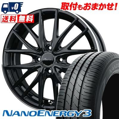 165/50R16 TOYO TIRES トーヨー タイヤ NANOENERGY3 ナノエナジー3 Precious AST M1 プレシャス アスト M1 サマータイヤホイール4本セット