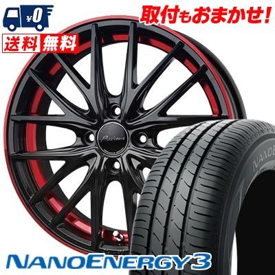165/55R15 TOYO TIRES トーヨー タイヤ NANOENERGY3 ナノエナジー3 Precious AST M1 プレシャス アスト M1 サマータイヤホイール4本セット