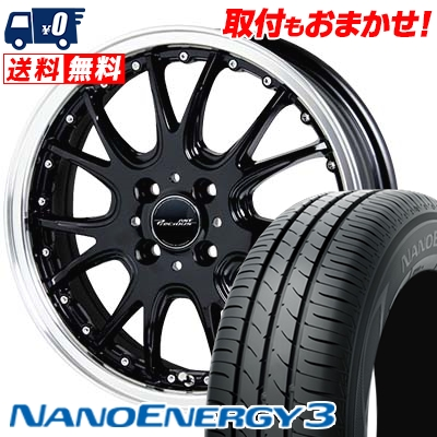 165/55R15 75V TOYO TIRES トーヨー タイヤ NANOENERGY3 ナノエナジー3 Precious AST M2 プレシャス アスト M2 サマータイヤホイール4本セット