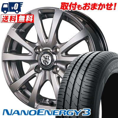 155/55R14 69V TOYO TIRES トーヨー タイヤ NANOENERGY3 ナノエナジー3 TRG-BAHN TRG バーン サマータイヤホイール4本セット