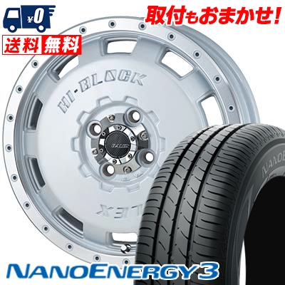 165/55R15 TOYO TIRES トーヨー タイヤ NANOENERGY3 ナノエナジー3 HI-BLOCK BALEX ハイブロック バレックス サマータイヤホイール4本セット