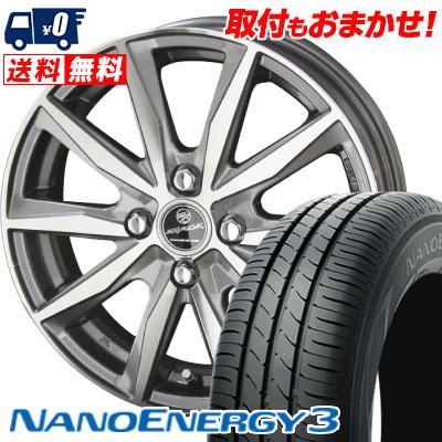 165/50R15 73V TOYO TIRES トーヨー タイヤ NANOENERGY3 ナノエナジー3 SMACK BASALT スマック バサルト サマータイヤホイール4本セット【取付対象】