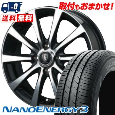 165/55R15 75V TOYO TIRES トーヨー タイヤ NANOENERGY3 ナノエナジー3 EUROSPEED BL10 ユーロスピード BL10 サマータイヤホイール4本セット
