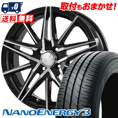 165/50R16 TOYO TIRES トーヨー タイヤ NANOENERGY3 ナノエナジー3 BLONKS TB01 ブロンクス TB01 サマータイヤホイール4本セット, どるちぇ ど さんちょ 札幌 13aeca1a