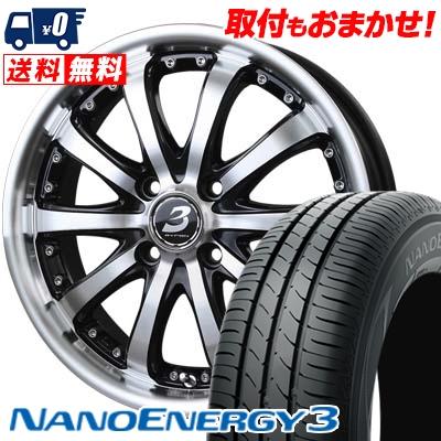 165/50R16 75V TOYO TIRES トーヨー タイヤ NANOENERGY3 ナノエナジー3 BADX LOXARNY EX BYRON STINGER バドックス ロクサーニ EX バイロンスティンガー サマータイヤホイール4本セット