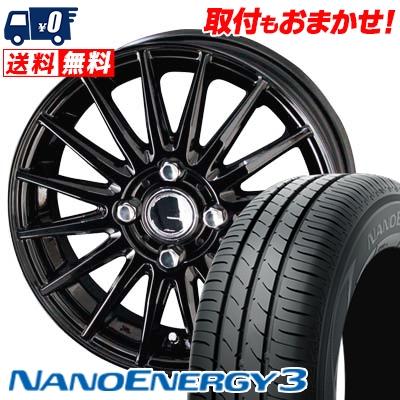 145/80R13 75S TOYO TIRES トーヨー タイヤ NANOENERGY3 ナノエナジー3 CIRCLAR VERSION DF サーキュラー バージョン DF サマータイヤホイール4本セット